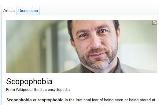 scopophobia - pichars.org