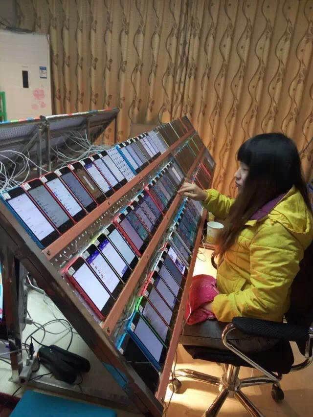 app store clickfarm