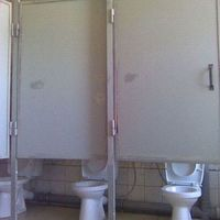 worst bathroom