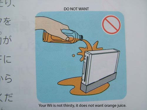 your wii is not thirsty - pichars.org