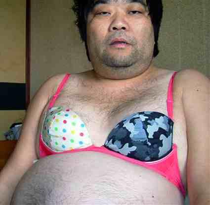 guy in bra