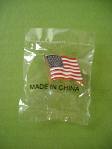 made in china - pichars.org
