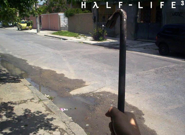 irl half life